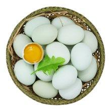【中秋领券满减】绿壳鲜鸡蛋 20枚 只发当日鲜蛋 山林散养回归自然的味道 食虫草、粮食饮山泉 安全味美