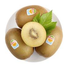 【花果山】佳沛新西兰阳光金奇异果8粒装 进口黄肉猕猴桃 27#果