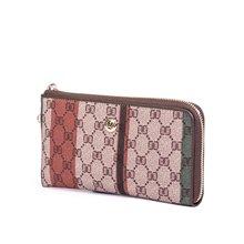 劳斯帅特女士手拿包 长款钱包手机包 H6165-A36 啡色