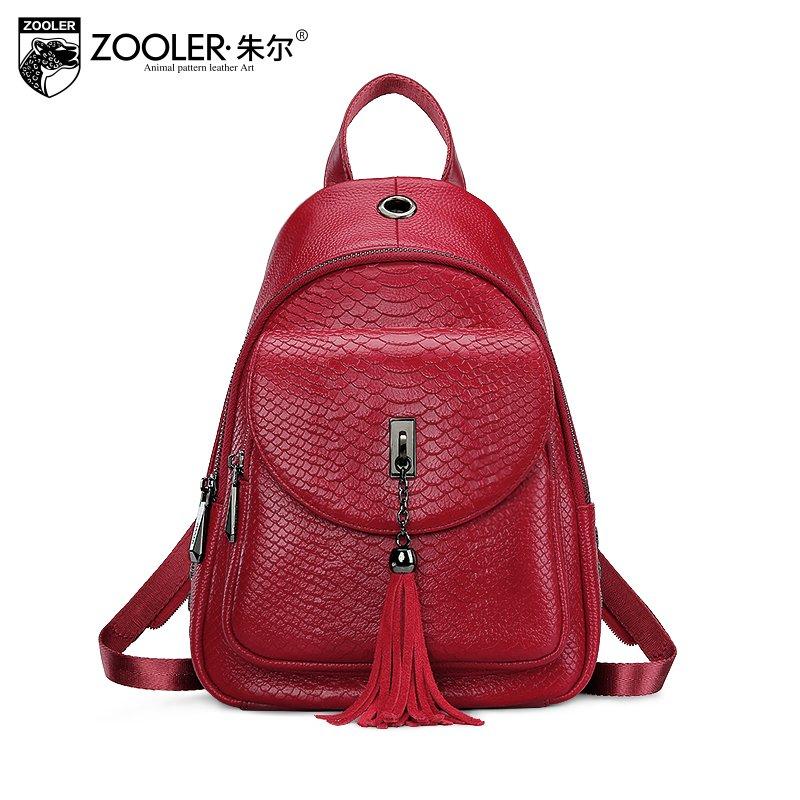 朱尔蛇纹双肩包女新款夏季女士包包背包女包时尚双肩背包b133-红色