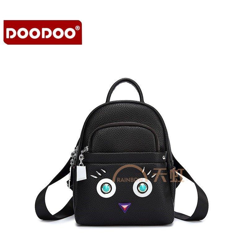 doodoo 夏季双肩包2017新款女韩版可爱迷你小背包时尚百搭7341-黑色