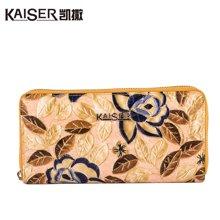 Kaiser凯撒 时尚银包 女士钱包(9139901816A)黄色