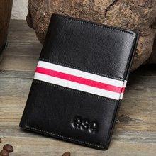 GSQ古思奇男士钱包时尚撞色拼接头层牛皮短款钱包Q307-2