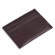 丹爵(DANJUE)头层牛皮男士短款简约休闲多卡位轻薄卡包零钱包 D6982