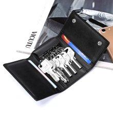 GSQ古思奇钥匙包 时尚复古汽车钥匙包 多功能头层牛皮卡包 驾驶证件夹零钱包Y52黑色