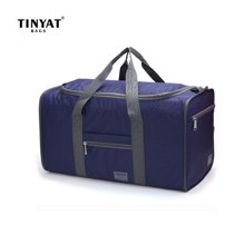 天逸防水尼龙可折叠旅行包旅行袋大容量出差短途男女手提行李包TY/306