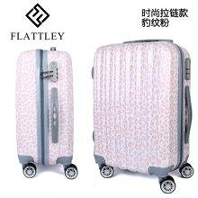 Flattley/福拉特利 时尚拉链万向轮密码锁登机箱男女拉杆行李箱狂野粉红豹纹拉杆箱