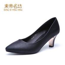 东帝名坊2018新款工作鞋尖头浅口粗跟韩版高跟鞋通勤OL时尚女鞋 D66TH068