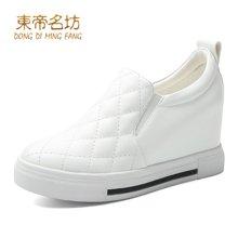 东帝名坊2018新款内增高休闲乐福鞋单鞋时尚套脚百搭韩版女鞋 D65T011H