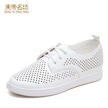 东帝名坊2018新款内增高单鞋 镂空中跟时尚百搭韩版女鞋D66088M