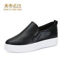 东帝名坊2018新款单鞋一脚蹬舒适乐福鞋内增高透气懒人鞋时尚厚底 D665TH05