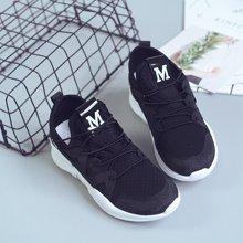 搭歌 2018网布女鞋时尚休闲鞋白色百搭镂空网面M字果冻鞋 K02