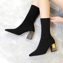 西瑞新款女鞋欧美尖头粗跟短靴女靴针织毛线靴瘦腿袜MN-mn981