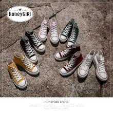 honeyGIRL2018秋季新款小白运动鞋原宿透气帆布鞋平底休闲女鞋HG18SP341XT903