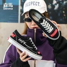 森马黑色平底鞋女鞋子秋鞋女2018新款板鞋女韩版百搭帆布鞋休闲鞋328327938