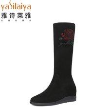 雅诗莱雅圆头内增高长筒女靴 平底水钻装饰女靴 防水台女靴子YS/3311