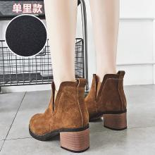 MIJI红人联名短靴女2018马丁靴女英伦风真皮复古粗跟春秋单靴高跟裸靴子女SH2166