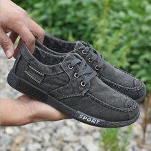 植木直帆布鞋潮流韩版休闲水洗牛仔布鞋160709