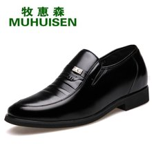 牧惠森新品男士头层牛皮隐形内增高皮鞋商务正装男鞋 HM380