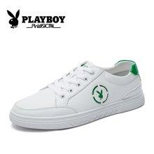 花花公子男鞋秋季潮鞋男士运动休闲鞋韩版白色板鞋潮流鞋子小白鞋CX39228