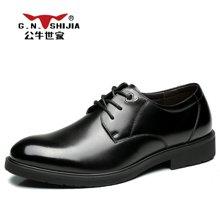 公牛世家男鞋舒适时尚商务正装皮鞋男士系带英伦潮流鞋子 888354