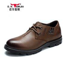 公牛世家男鞋英伦男士休闲商务皮鞋低帮系带鞋子男牛皮潮 888017