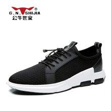 公牛世家男鞋男士运动鞋透气网鞋男网面跑步韩版休闲鞋潮鞋子 888429