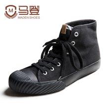马登男鞋潮鞋休闲鞋男士高帮鞋硫化帆布鞋韩版百搭鞋子男 1703053