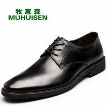 牧惠森新款男士头层牛皮系带皮鞋镂空时尚商务正装休闲男鞋 M160-2