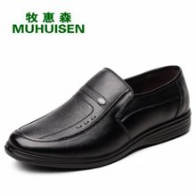 牧惠森新款男士纯色套脚牛皮皮鞋正装商务简约百搭舒适休闲男鞋 121