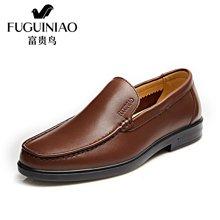 富贵鸟(FUGUINIAO)时尚头层纳帕牛皮套脚商务正装皮鞋男鞋子 T750073