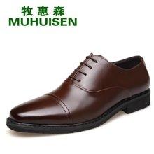 牧惠森新款男士牛皮三接头皮鞋商务正装日常百搭男鞋 26003