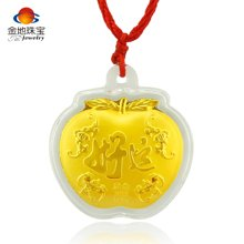 金地珠宝 苹果黄金吊坠0.1克  足金小苹果吊坠