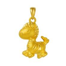 金世通3D硬金 精致一马当先马年心水吊坠 免工费  约2.12克