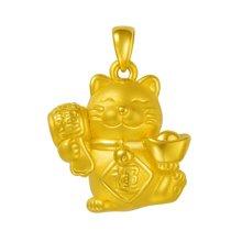 金世通3D硬金 转运必备开运招财猫吊坠 免工费 1R10012 约2.90克