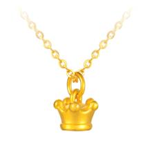 金世通3D硬金 小皇冠吊坠 1R10032 免工费  赠红绳 克重约0.60~0.68克