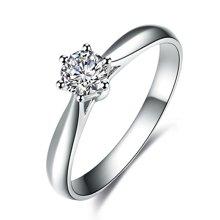 佐卡伊PT950铂金六爪钻戒结婚求婚戒指定制钻石女正品珠宝