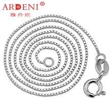 雅丹妮 s925银项链 盒仔银颈链 时尚个性新款女式银链 长18寸(45cm)YGN0200218