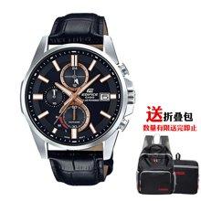 新品正品卡西欧手表太阳能电量指示蓝宝石镜面男表EFB-560SBL-1A