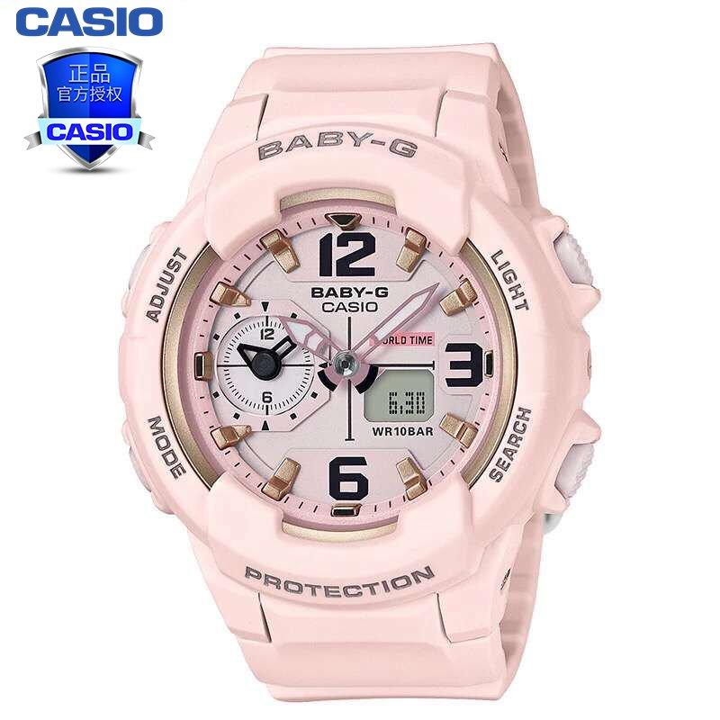 卡西欧手表正品女