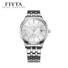 飞亚达(FIYTA)经典系列夜光指针钢表带商务休闲防水自动机械男士手表DGA802031.WWW