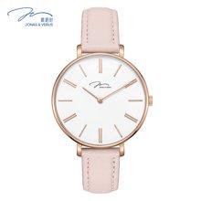 唯路时(JONAS&VERUS)手表薄款时尚西柚粉石英女表X01855-Q3.PPWLR