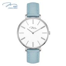 唯路时(JONAS&VERUS)手表 时尚牛皮防水蓝莓色石英女表 X01855-Q3.WWWLL