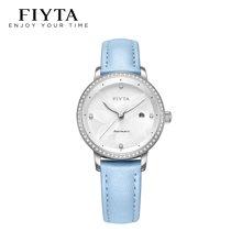 飞亚达(FIYTA)【新品】Charming系列机械蓝色皮带格桑花纹表盘女士腕表DLA26000.WWLD