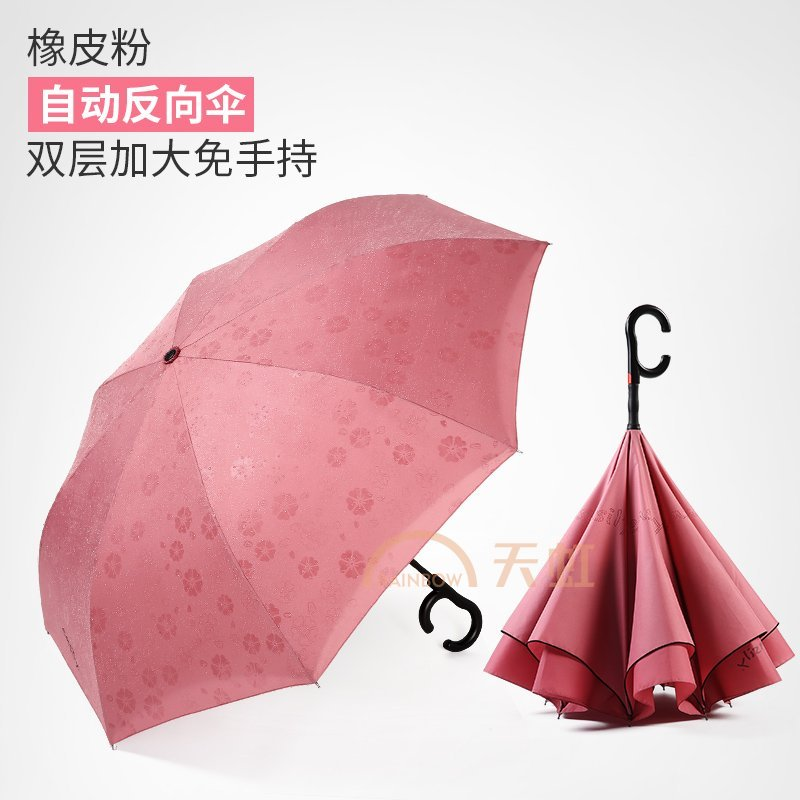easily免持自动反向伞遇水开花雨伞创意韩国长柄伞女士超大双人两用晴