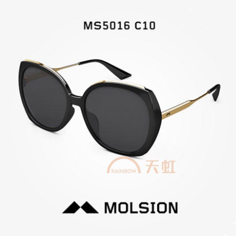 molsion陌森眼镜娜扎同款春夏新款太阳镜女士圆脸大框司机镜ms5016