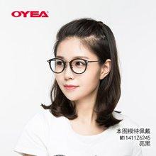oyea欧野近视镜精致丽人全框女款时尚复古近视眼镜框架含片M114