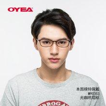 oyea欧野眼镜金属混搭系列轻盈时尚眼镜框女款近视眼镜M9035
