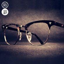 陌影复古眼镜框男潮平光个性板材半框眼镜架女大脸配成品近视眼镜