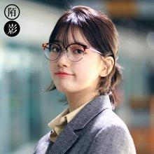 陌影眼镜框女韩版潮复古纯钛半框超轻文艺大脸眼睛架可配近视眼镜